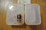 「銀の力で食材が長持ちするという抗菌密閉容器【ナノシルバーネオ】使ってみました♪」の画像(1枚目)