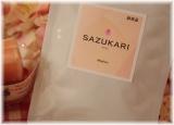 「結果を求める方への妊活サプリ『SAZUKARI』」の画像(1枚目)