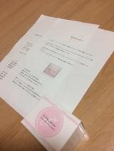 「イー・サー・ホワイト サクラハイドロフェイスマスク レポ♡」の画像(1枚目)