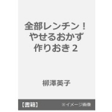 「   [女性誌] 今日は最新の「主婦雑誌」をチェック!(本日発売の『ナチュリラ』プレゼント情報あり☆) 」の画像(265枚目)