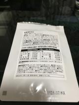 モニタ:葉酸サプリ 鉄・カルシウム+ 15日分の画像(2枚目)
