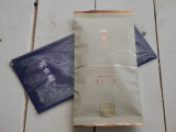 「緊張を解しリラックス 美味しいお茶は源宗園・茜富士」の画像(14枚目)