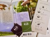 「緊張を解しリラックス 美味しいお茶は源宗園・茜富士」の画像(4枚目)