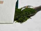 「緊張を解しリラックス 美味しいお茶は源宗園・茜富士」の画像(3枚目)