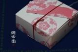 「緊張を解しリラックス 美味しいお茶は源宗園・茜富士」の画像(6枚目)
