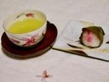 「緊張を解しリラックス 美味しいお茶は源宗園・茜富士」の画像(1枚目)