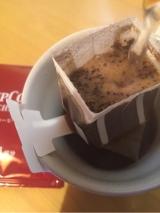 お茶屋さんのドリップバック珈琲飲み比べ体験の画像(5枚目)