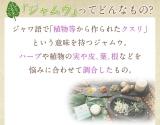 「デリケートゾーン専用ジャムウクリアナノソープ」の画像(6枚目)