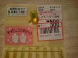 「ストレス発散はしまむらで!1000円でトップスとネックレスが買えました♡」の画像(27枚目)
