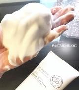 「   女性ホルモンに着目した 最高級ダマスクローズ化粧品☆ラミューテ 」の画像(5枚目)