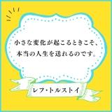 「   [私の春からの目標] 部屋の片づけ・整理整頓に励む!家を心地よい空間に。 」の画像(9枚目)
