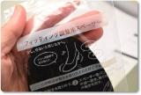 「(動画あり)AKAISHI 139母趾フィットパンプス」の画像(18枚目)