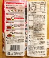 「   フライパン1つで簡単に茹でずに炒めるだけ☆だし醤油香る焼うどん@シマダヤ 」の画像(4枚目)