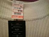 「ストレス発散はしまむらで!1000円でトップスとネックレスが買えました♡」の画像(3枚目)