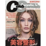 「   [美容雑誌] 最新の美容系雑誌・書籍をチェックしてみた☆付録が魅力の『&ROSY』5月号も♪ 」の画像(28枚目)