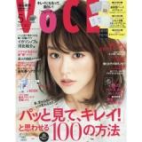 「   [美容雑誌] 最新の美容系雑誌・書籍をチェックしてみた☆付録が魅力の『&ROSY』5月号も♪ 」の画像(32枚目)