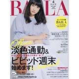 「   [美容雑誌] 最新の美容系雑誌・書籍をチェックしてみた☆付録が魅力の『&ROSY』5月号も♪ 」の画像(261枚目)