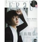 「   [美容雑誌] 最新の美容系雑誌・書籍をチェックしてみた☆付録が魅力の『&ROSY』5月号も♪ 」の画像(252枚目)