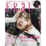 「   [美容雑誌] 最新の美容系雑誌・書籍をチェックしてみた☆付録が魅力の『&ROSY』5月号も♪ 」の画像(274枚目)