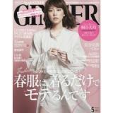 「   [美容雑誌] 最新の美容系雑誌・書籍をチェックしてみた☆付録が魅力の『&ROSY』5月号も♪ 」の画像(11枚目)