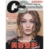 「   [美容雑誌] 最新の美容系雑誌・書籍をチェックしてみた☆付録が魅力の『&ROSY』5月号も♪ 」の画像(137枚目)