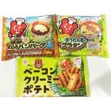 「#アクリの冷凍食品 新商品・改良品」の画像(1枚目)