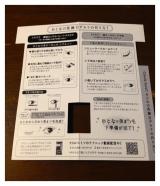 「商品レビュー:キングダム ツーステップマスカラフィルム」の画像(6枚目)