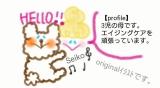 「▼モニター参加中 マイナス10歳を目指す美容液!」の画像(2枚目)