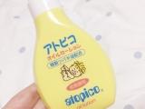 「   【赤ちゃんのためのスキンケア】アトピコ♡ 」の画像(3枚目)
