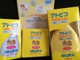 「大島椿のアトピコで、赤ちゃんのお肌を守る!」の画像(1枚目)