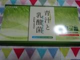 ■青汁と乳酸菌■の画像(1枚目)