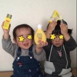 「大島椿のアトピコで、赤ちゃんのお肌を守る!」の画像(19枚目)