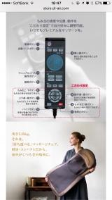 ドクターエア 3Dマッサージシート プレミアムの画像(3枚目)