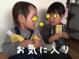 「大島椿のアトピコで、赤ちゃんのお肌を守る!」の画像(18枚目)