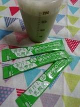 ■青汁と乳酸菌■の画像(4枚目)