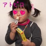 「大島椿のアトピコで、赤ちゃんのお肌を守る!」の画像(16枚目)