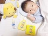 「   【赤ちゃんのためのスキンケア】アトピコ♡ 」の画像(5枚目)