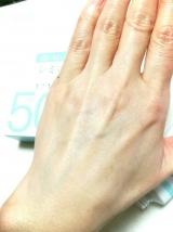 「紫外線予防 ノンケミカルUVクリーム」の画像(5枚目)