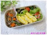 ☆十八穀ごはんとすき煮のお弁当☆ の画像(3枚目)