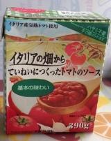 「イタリアの畑から~トマトピューレーづけ&トマトソース」の画像(7枚目)