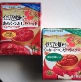 「イタリアの畑から~トマトピューレーづけ&トマトソース」の画像(1枚目)