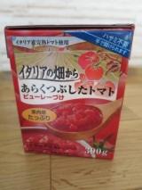 「日本製粉株式会社さんの【ナガノトマト】あらくつぶしたトマト ピューレーづけでペスカトーレ♪」の画像(1枚目)