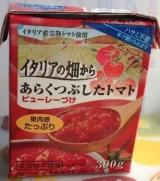 「イタリアの畑から~トマトピューレーづけ&トマトソース」の画像(2枚目)