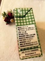 「ナガノトマト☆トマトソース&トマトピューレづけ」の画像(7枚目)
