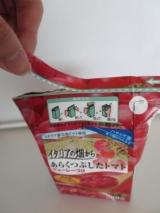 「日本製粉株式会社さんの【ナガノトマト】あらくつぶしたトマト ピューレーづけでペスカトーレ♪」の画像(6枚目)