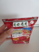 「日本製粉株式会社さんの【ナガノトマト】あらくつぶしたトマト ピューレーづけでペスカトーレ♪」の画像(5枚目)