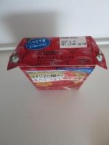 「日本製粉株式会社さんの【ナガノトマト】あらくつぶしたトマト ピューレーづけでペスカトーレ♪」の画像(4枚目)