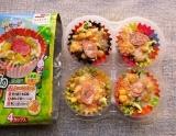 「アクリの冷凍食品でお弁当が美味しく&時短で作れて助かる~♪」の画像(6枚目)