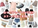 モニター♡STROLLER UPU バストジェルの画像(4枚目)