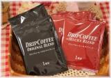 口コミ記事「お茶屋のコーヒードリップバッグ」の画像